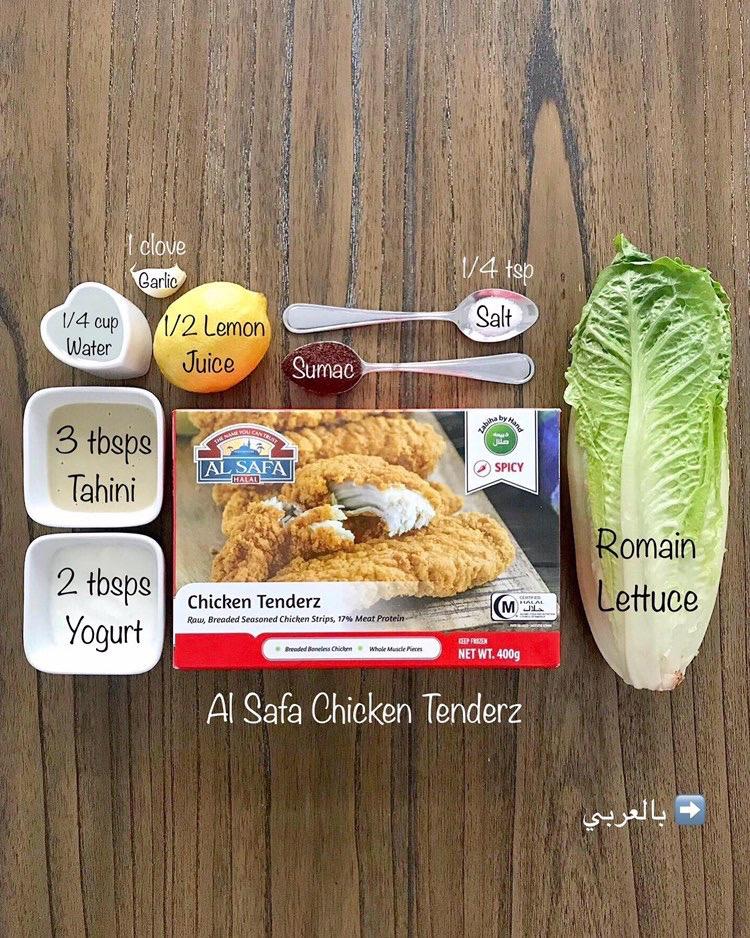 Tahini Salad - English Ingredients